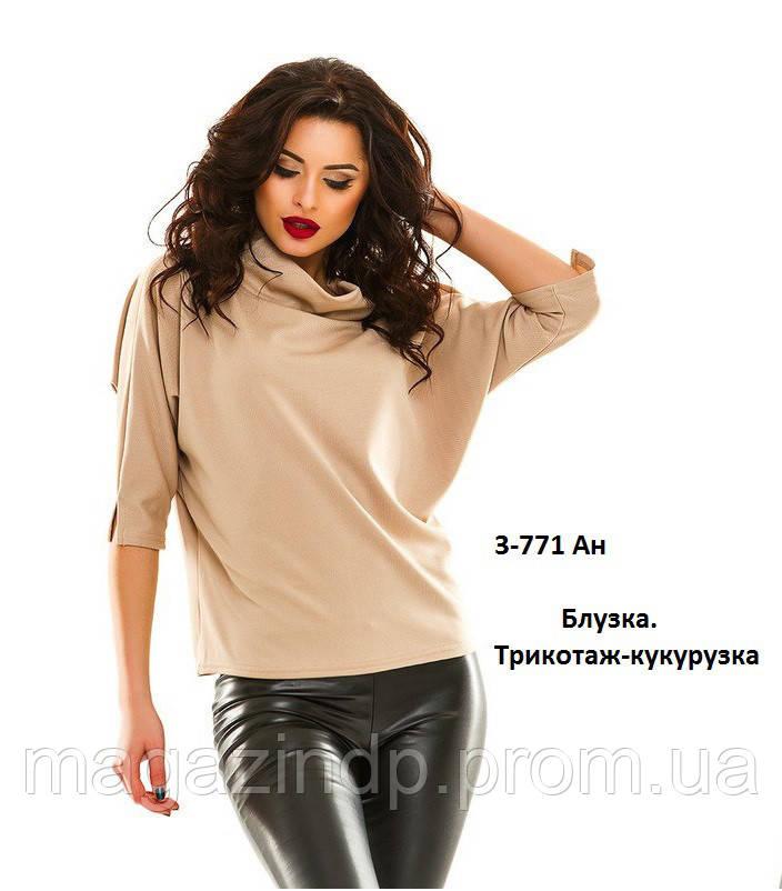 Блузка женская 3-771 Ан Код:638412346