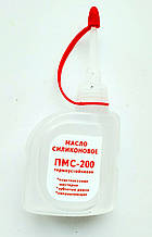 ПМС-200 Силиконовая смазка термостойкая жидкая 30 мл.