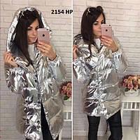 Куртка Женская 2154 НР Код:638808858
