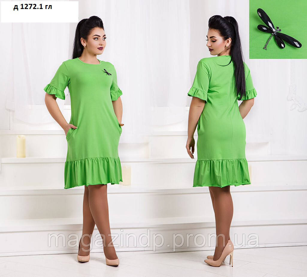 Платье батальное д 1272.1 гл Код:639862530
