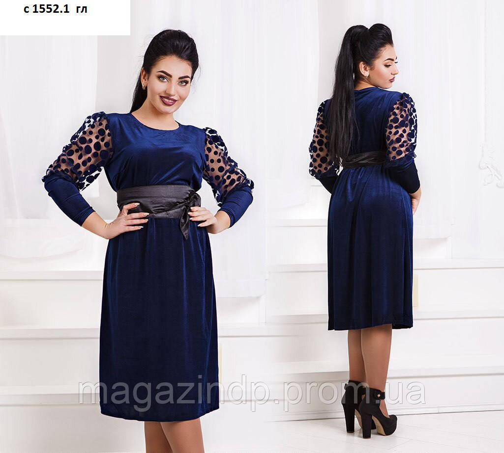 Платье бархатное с 1552.1  гл Код:639862832