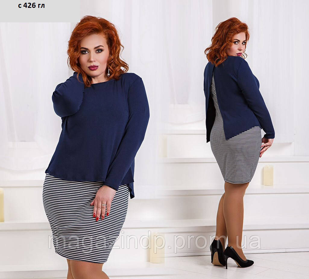 Комплект Платье+джемпер с426 гл Код:639863672