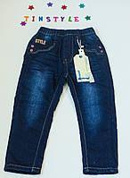 Утепленные джинсы   для мальчика на рост 98 см, фото 1