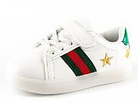 Кроссовки для мальчика Tom.M 1400015