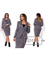 Пёстрий шерстяной костюм Anna с пиджаком и юбкой на подкладке (3 цвета) (138)646
