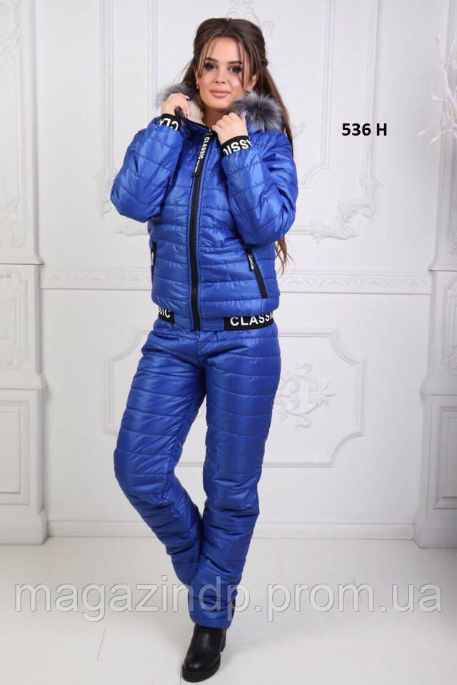 Теплый спортивный костюм 536 Н Код:641093811