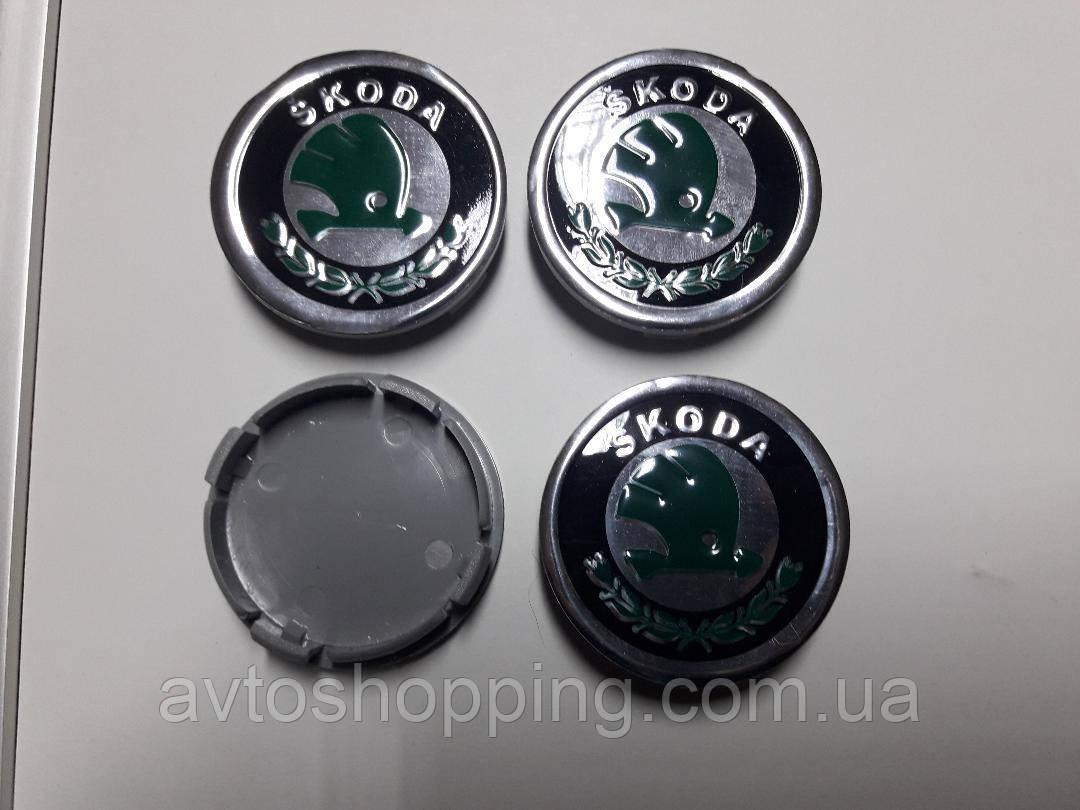 Колпачки, заглушки на диски Skoda Шкода 56мм / 52 мм