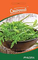 Насіння Рукола 3 г ТМ Смачний Професійне насіння