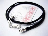 Детский шелковый шнурок на шею с серебром
