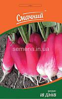 Насіння Редис 18 днів 3г ТМ Смачний Професійне насіння