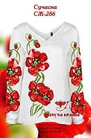 Заготовка жіночої сорочки