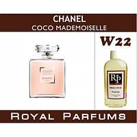 Духи на разлив Royal Parfums W-22 «Coco Mademoiselle» от Chanel