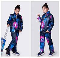 """Детский-подростковый дутый спортивный костюм """" Kids Космос """" Dress Code"""