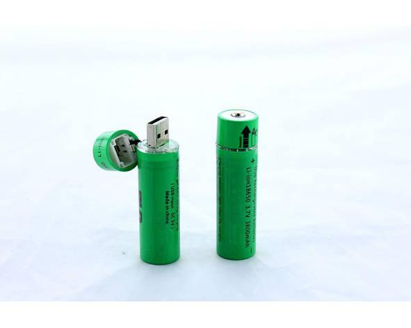 Батарейка BATTERY USB18650 c USB зарядкой, фото 2