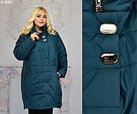 Куртка женская большие размеры от 58 до 82 Весна-осень  2018 (ВЕРАНИКА)
