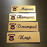 Бейджи для клуб-ресторанов металлические (изготовление за 1 час в киеве на оболони), фото 10