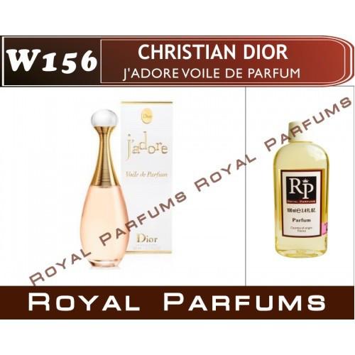 Духи на разлив Royal Parfums W-156 «J'adore Voile de Parfum» от Christian Dior