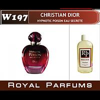 Духи на разлив Royal Parfums W-197 «Hypnotic Poison Eau Secrete» от Christian Dior