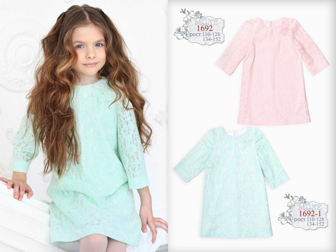 Гипюровое платье для девочки (ментол) ТМ МОНЕ р-р 122,134,140,146,152