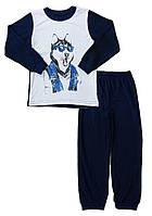 Пижама для мальчика Волк