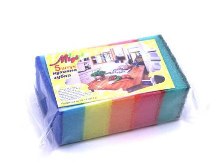 Губки для мытья посуды кухонные Миди 5 шт