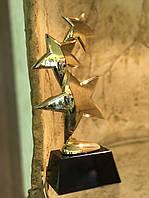 Статуэтка кубок Ближе к звездам золотая