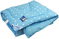 Одеяло зимнее особо теплое шерстяное 140х205 Руно 02ШУ голубое