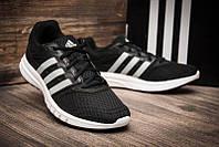 Кросівки чоловічі Adidas Galaxy 2m OrIginal. Чорні. 40-46р