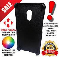 Чехол Бампер HTC One M7 802w Dual Sim