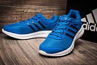 Кросівки чоловічі Adidas Duramo Lite M OrIginal. Сині. 41-46р