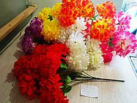 Искусственные цветы георгины 7 бутонов, высота 52см