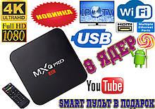 Smart TV, android TV box, ip TV, android 5 TB приставка + smart пульт. 8 ядер, 1/8 Gb