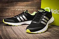 Кросівки чоловічі Adidas Cloudfoam VS City OrIginal. Чорні. 42-48р