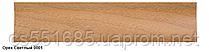 0001 орех светлый (2500х60х29мм)- плинтус напольный с кабель каналом ТЕКО Люкс