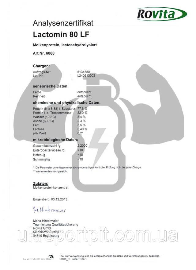Состав Rovita Roviprot 80 LF