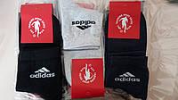 Мужские  носки спортивные   ADIDAS .