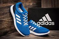 Кросівки чоловічі Adidas Cosmic 1.1 M OrIginal. Сині. 42-46р