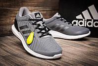 Кросівки чоловічі Adidas Cosmic 1.1 M OrIginal. Сірі. 42-46р