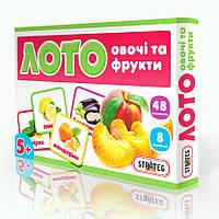 """Игра Лото """"Овощи и фрукты"""" в кор-ке, Игра 161"""