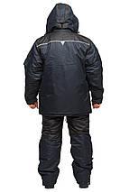 """Костюм для зимней рыбалки до -30℃ """"Турист"""" Синий, фото 2"""