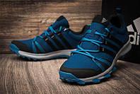 Кросівки чоловічі Adidas Tracerocker OrIginal. Сині. 42-46р
