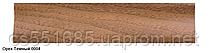0004 орех тёмный (2500х60х29мм)- плинтус напольный с кабель каналом ТЕКО Люкс