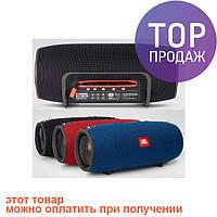 JBL Extreme Mini Bluetooth колонка / многофункциональный музыкальный прибор