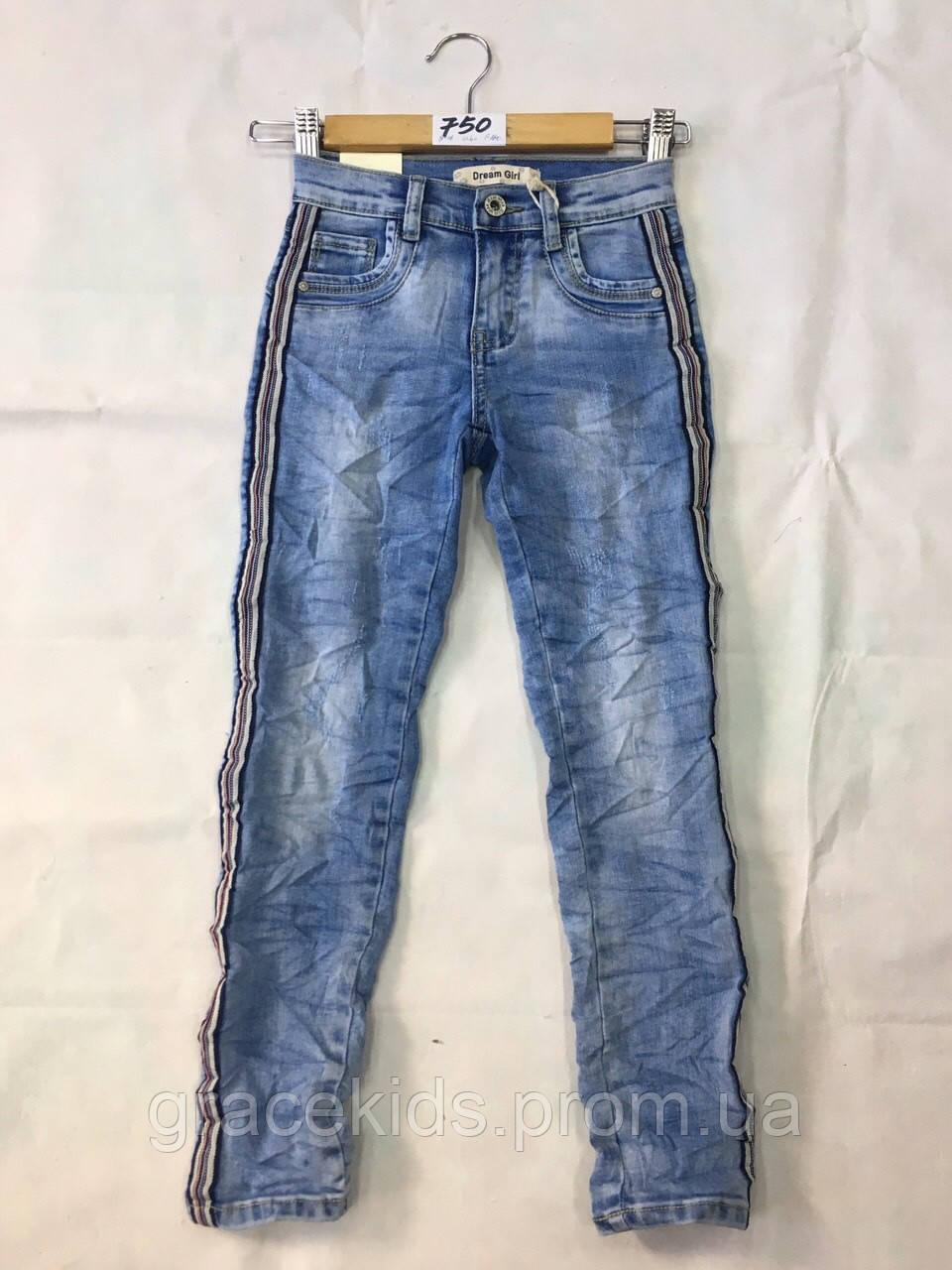 Модные джинсы для девочек с лампасами подростковые,Dream Girl