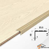 Порог алюминиевый угловой 23.5х19мм Дуб Белый длина 0.9 метра