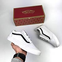 Женские кеды Vans Old Skool leather white zip, Копия