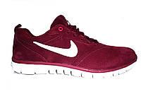 Nike Free 3.0 - мужские суперлёгкие кроссовки