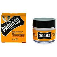Воск для усов Proraso Moustache Wax Wood & Spice 15 ml