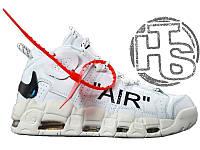 Мужские кроссовки Nike Air More Uptempo x VILLA x Off-White Big Air