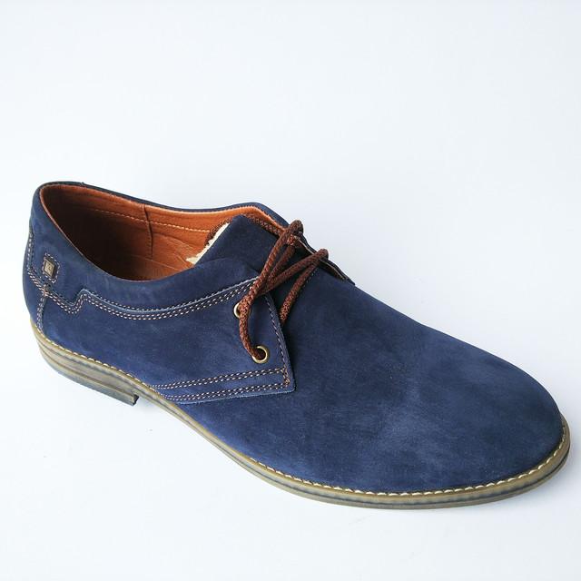 Молодежная, кожаная обувь Харьков Konors на шнуровке из синей замши